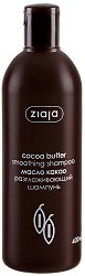 "Ziaja Cocoa Butter Smoothing Shampoo - Изглаждащ шампоан с какаово масло oт серията ""Cocoa butter"" -"