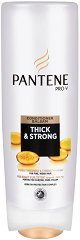"Pantene Thick & Strong Conditioner - Балсам за обем и плътност от серията ""Thick & Strong"" -"