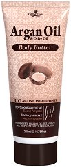 HerbOlive Argan Oil & Olive Oil Body Butter - Масло за тяло с арган и маслина -
