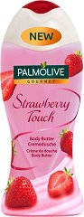 Palmolive Gourmet Strawberry Touch Body Butter Wash - Душ крем с аромат на ягода -