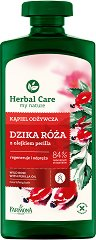 "Farmona Herbal Care Wild Rose with Perilla Oil Nourishing Bath - Подхранваща душ пяна от серията ""Herbal Care"" -"