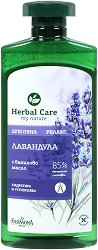"Farmona Herbal Care Lavender with Vanilla Milk Relaxing Bath - Душ пяна от серията ""Herbal Care"" -"