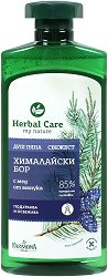 "Farmona Herbal Care Himalayan Pine with Manuka Honey Refreshing Bath - Освежаваща душ пяна от серията ""Herbal Care"" -"