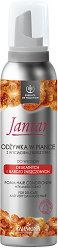 "Farmona Essence of Tradition Jantar Foam Hair Conditioner with Amber Extract for Delicate and Very Damaged Hair - Балсам-пяна за деликатна и увредена коса от серията ""Essence of Tradition Jantar"" -"