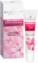 Rubelia Ideal Beauty Wrinkle Control Serum Eye & Lip Contour - Околоочен серум против бръчки -