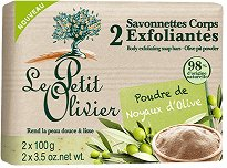 Le Petit Olivier Exfoliating Body Soaps with Olive Pit Powder - Ексфолиращи сапуни с маслина - опаковка от 2 броя x 100 g -